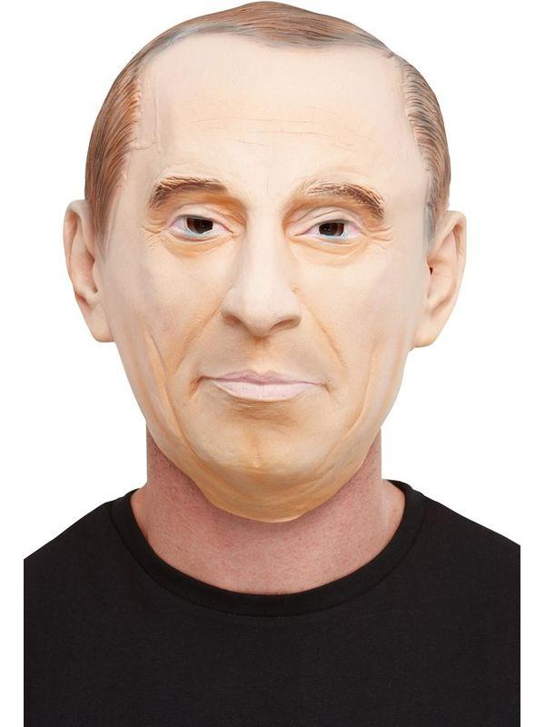 Comrade Latex Masker